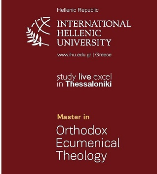 "NEW INTER-ORTHODOX POST-GRADUATE PROGRAM ON ""ORTHODOX ECUMENICAL THEOLOGY"""