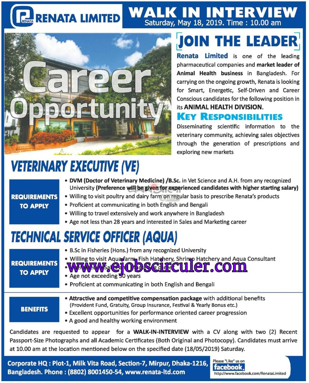 renata job circuler limited