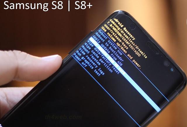 طريقة فورمات واعادة ضبط المصنع هاتف Samsung Galaxy S8