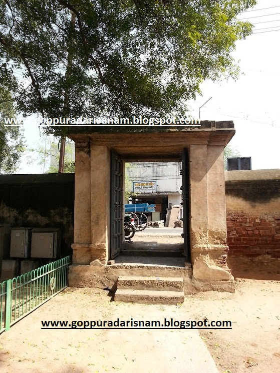 Iravatheswarar Temple Or Airavatheswarar Temple; Mrithyunjesarar Temple - Iravasthanam - Kanchipuram