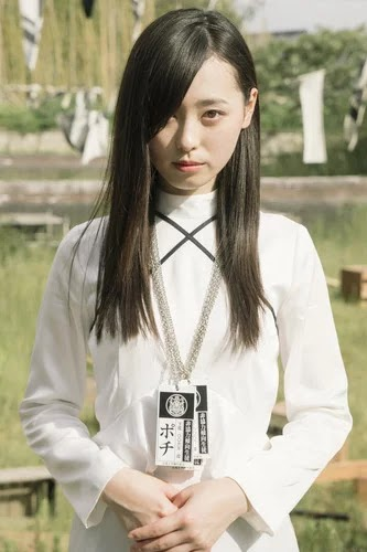 """Haruka Fukuhara sebagai Eri Arukibiju, salah satu anggota kelompok """"Village"""""""