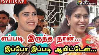 MLA Vijayadharani | Weight loss Secrets