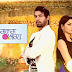 Shocking Twist in Kumkum Bhagya