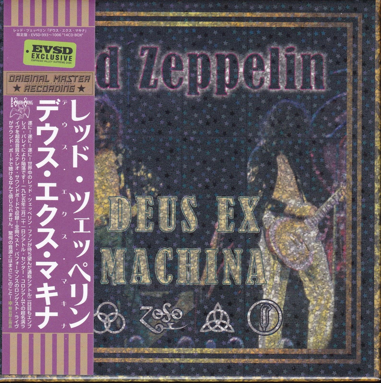 RELIQUARY: Led Zeppelin - Deus Ex Machina (14 Disc EVSD Box Set)