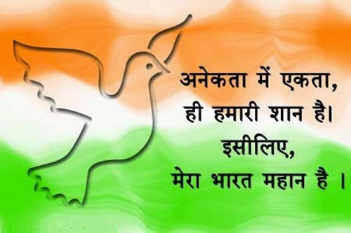 happyindependenceday2018,independence day,happy independence day