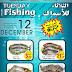 عروض مسكر قطر فقط الثلاثاء 12 ديسمبر 2017 الأسماك