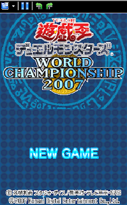 【NDS】遊戲王GX 2007 世界冠軍大賽中文版(Yu-Gi-Oh! Duel Monsters - World Championship 2007)!