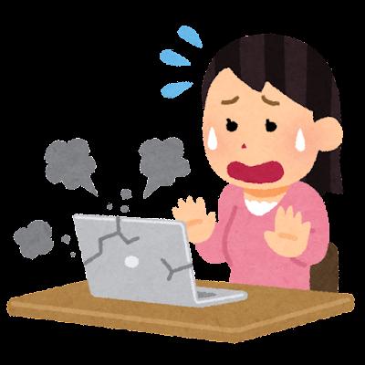パソコンを壊した人のイラスト(女性)