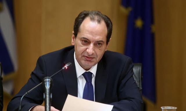 Γιάννενα: Στο Γεφύρι της Πλάκας την ερχόμενη Τρίτη ο Υπουργός Υποδομών Χρ.Σπίρτζης