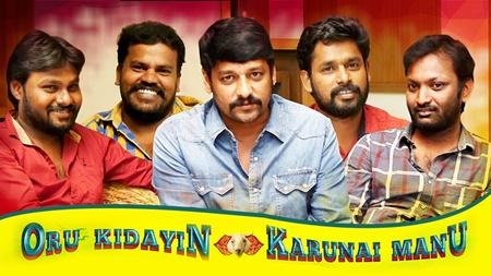 Exclusive interview with 'Oru kidayin Karunai Manu' Movie team