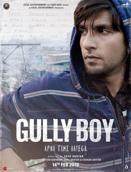 full cast and crew of Bollywood movie Gully Boy 2019 wiki, Ranveer Singh, Alia Bhatt Gully Boy story, release date, Gully Boy Actress name poster, trailer, Video, News, Photos, Wallapper
