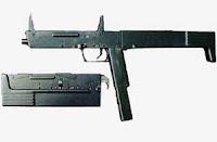 9-мм пистолет-пулемет ПП-90 «Пенал»
