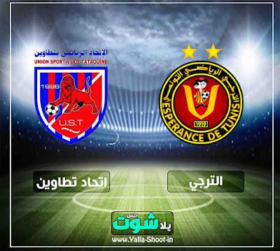 كورة اكسترا بث مباشر مشاهدة مباراة الترجي واتحاد تطاوين اليوم 7-2-2019 في الدوري التونسي