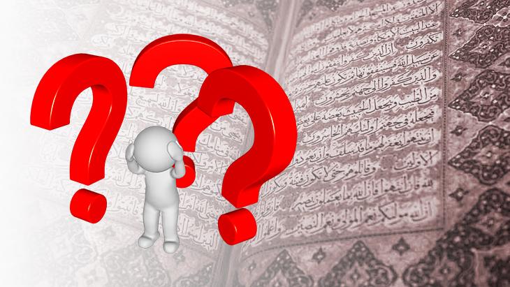 DP, Apaçık ayetler, Kur'an apaçık mı?, Apaçık olmayan ayetler, Kuran, din, islamiyet, Din ile büyütülen gençlik, İslamiyet gerçekleri, Kuran gerçekleri, Kuran çelişkileri, Ayetler,