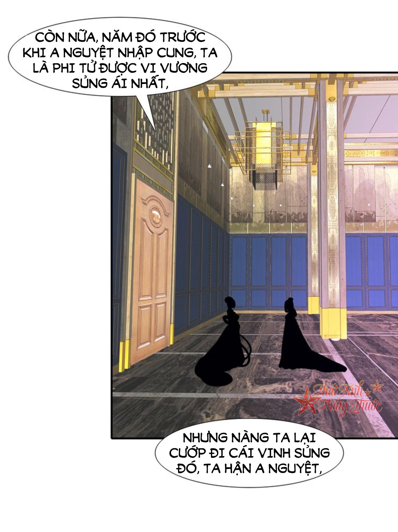 Mộng văn sơn hải kinh chap 20 - Trang 24
