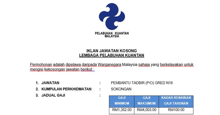 Jawatan Kosong di Lembaga Pelabuhan Kuantan LPKtn / Pembantu Tadbir P/O N19