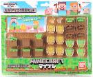 Minecraft Farm Mine-Keshi Block Set Figure