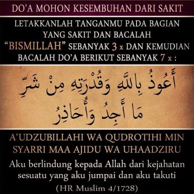 Subhanallah!! Inilah Doa Nabi Muhammad Untuk Menyembuhkan Bahagian Tubuh yang Sakit. (Tolong Sebarkan)