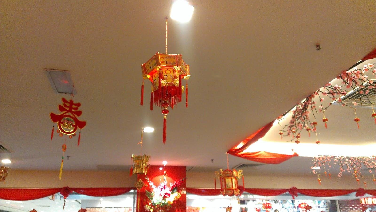 Shanghai Kitchen Chinese Menu