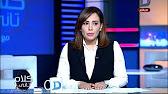 برنامج كلام تانى حلقة 11-8-2017 مع رشا نبيل