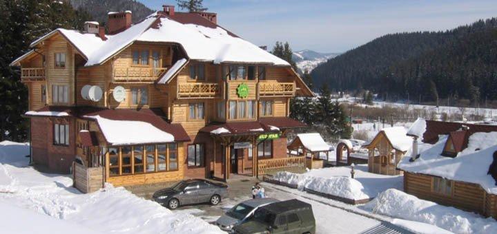 Зимовий відпочинок з харчуванням в готелі «Смерекова Хата» у Славському