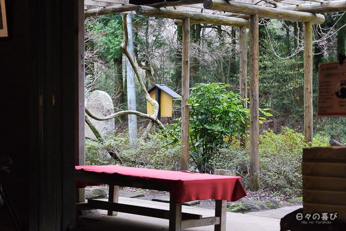 vue sur l'extérieur, amazake-chaya, hakone