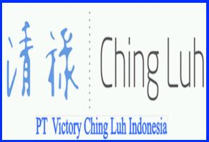 Lowongan Kerja Jobs : Electrical Engineer Officer, WWTP Team Member, Civil Engineer Officer Lulusan Min SMA SMK D3 S1 PT Victory Chingluh Indonesia