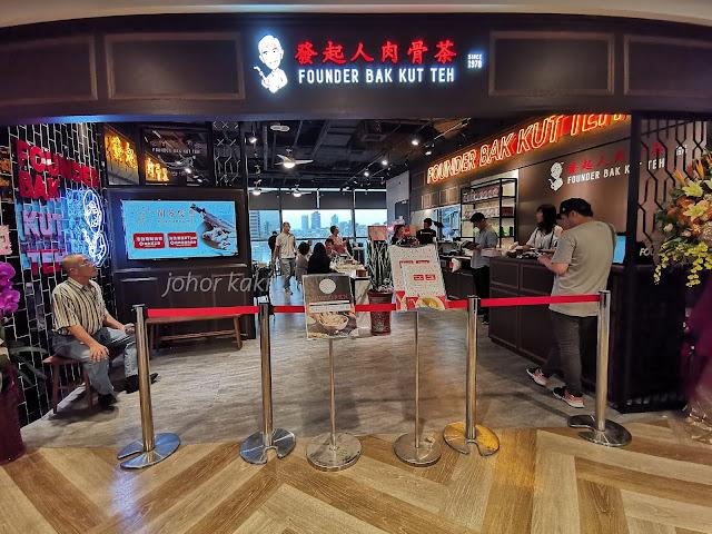 Founder Bak Kut Teh Taiwan Opens 1st Restaurant in Taipei @ ATT 4 Fun beside Taipei 101 台北.發起人肉骨茶