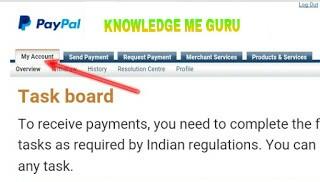 Paypal Ko Bank Accont Se Kaise Connect Kare Puri Jaankari Hindi Me