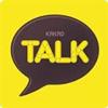 download+(4) - Aplicativos de mensagens prometem substituir o SMS.