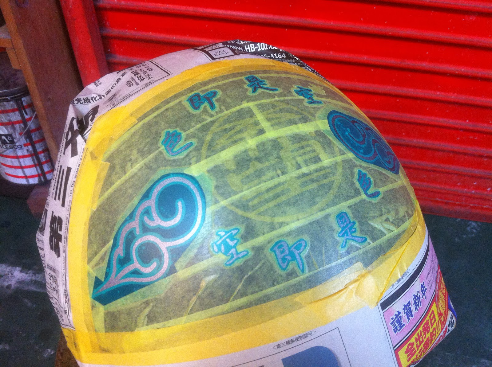 1215030248 - OGK ジェットヘル 7  後頭部分のキャンディカラー