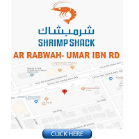 Shrimp Shack Ar Rabwah Location