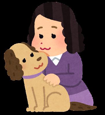 ペットに似た飼い主のイラスト(犬)