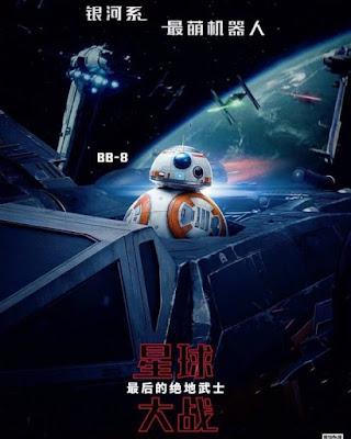 Star Wars The Last Jedi International Teaser Character Movie Poster Set