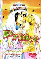 ขายการ์ตูนออนไลน์ Prince เล่ม 10