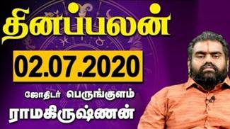 Raasi Palan 02-07-2020 | Dhina Palan | Astrology | Tamil Horoscope