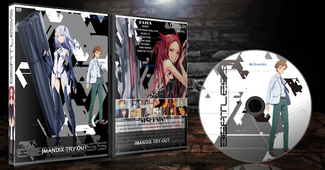 Beatless | Cover DVD |