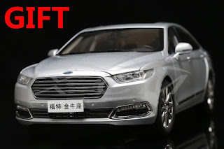 Car Model Ford Taurus 2015 1:18 (Silver) + SMALL GIFT!!!!!!!!!