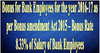 bonus-for-bank-employees-for-2016-17.jpg