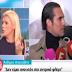 Η αμηχανία του Ανανιάδη on air: Ίδρωσε από τις ερωτήσεις... (videos)