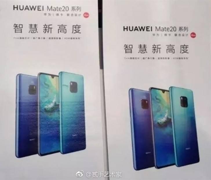 Bocoran poster Huawei Mate 20 (gsmarena.com)