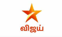 VIJAY TV NEW LOGO,VIJAY TV