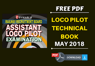 LOCO PILOT Technical Book Free PDF Download
