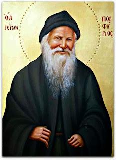 Αποτέλεσμα εικόνας για Αγιος Πορφύριος