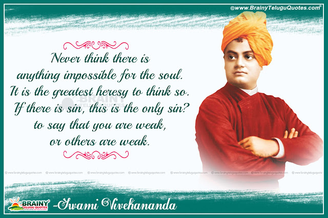 Swami Vivekananda Quotes in English, Swami Vivekananda best inspirational Quotes with Images, Swami Vivekananda Best Sayings, Swami Vivekananda Best Awesome Quotes,Swami Vivekananda Inspiration Quotes,Swami Vivekananda golden words,Swami Vivekananda hd wallpapers,Swami Vivekananda png images,Swami Vivekananda flex banners,Swami Vivekananda heart touching quotes for youth in English
