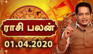 Dhina Palan 01-04-2020 Rajayogam Tv Horoscope