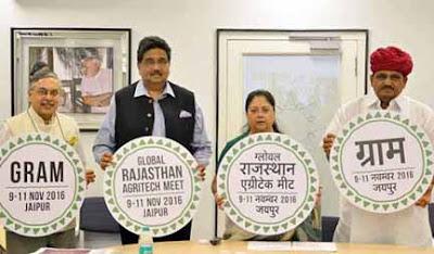Global Rajasthan Agritech Meet 2016, GRAM, Jaipur, Rajasthan, Chief Secretary, O P Meena, FICCI