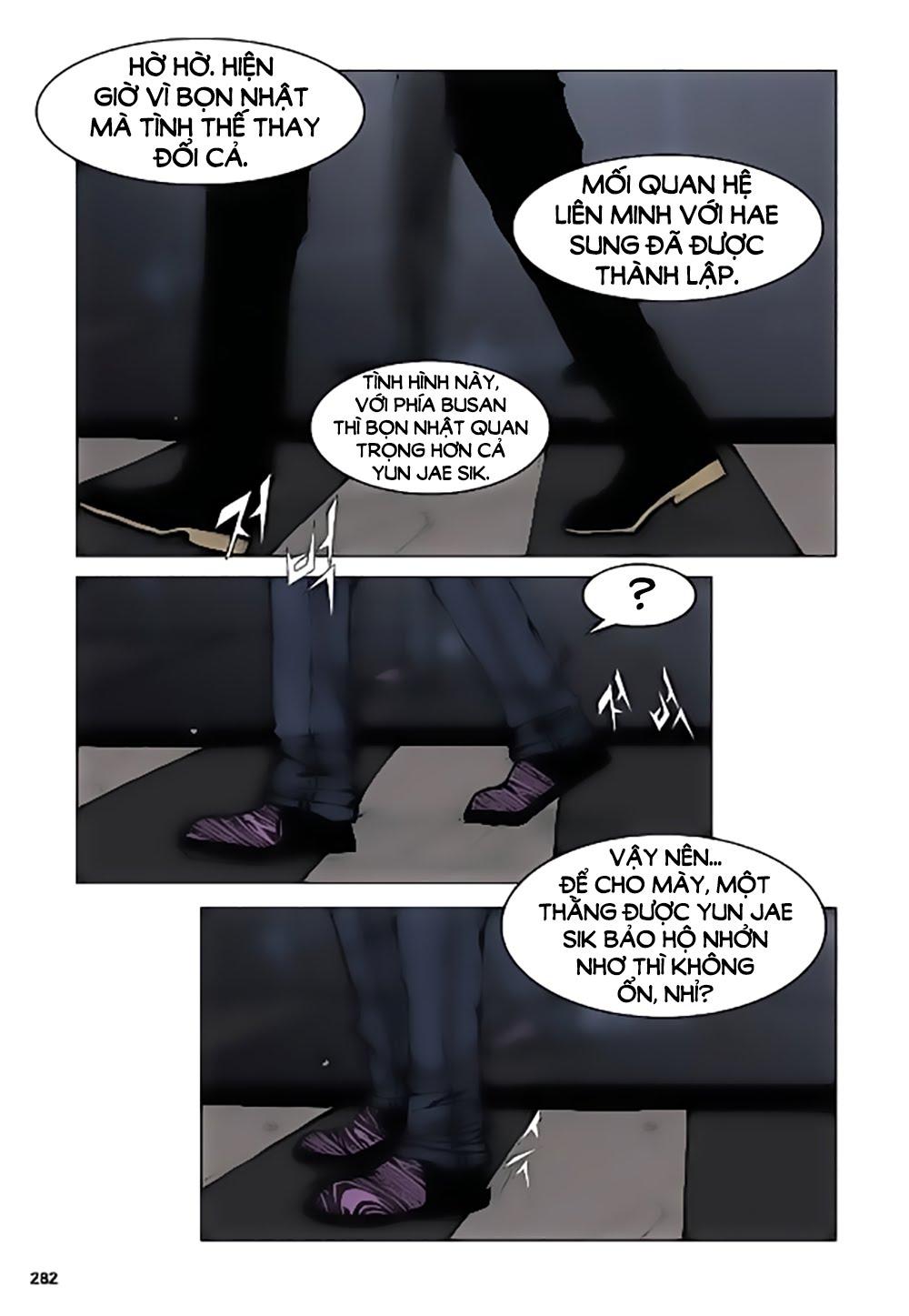 Tong phần 1-24 trang 14