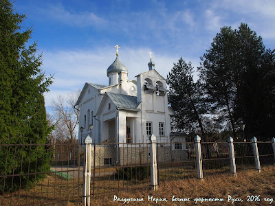 Печоры фото монастырь