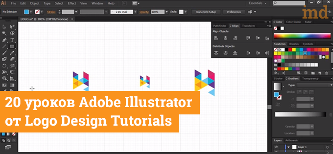 Учебник по Adobe Illustrator